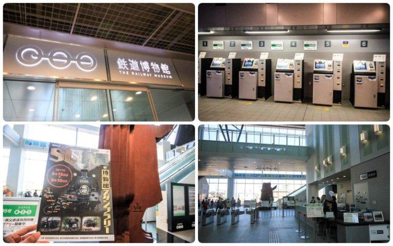 omiya-Railway-Museum 14