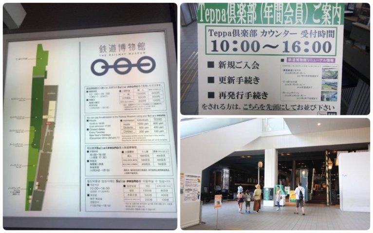 omiya-Railway-Museum 15