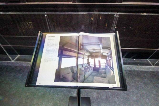 omiya-Railway-Museum 25