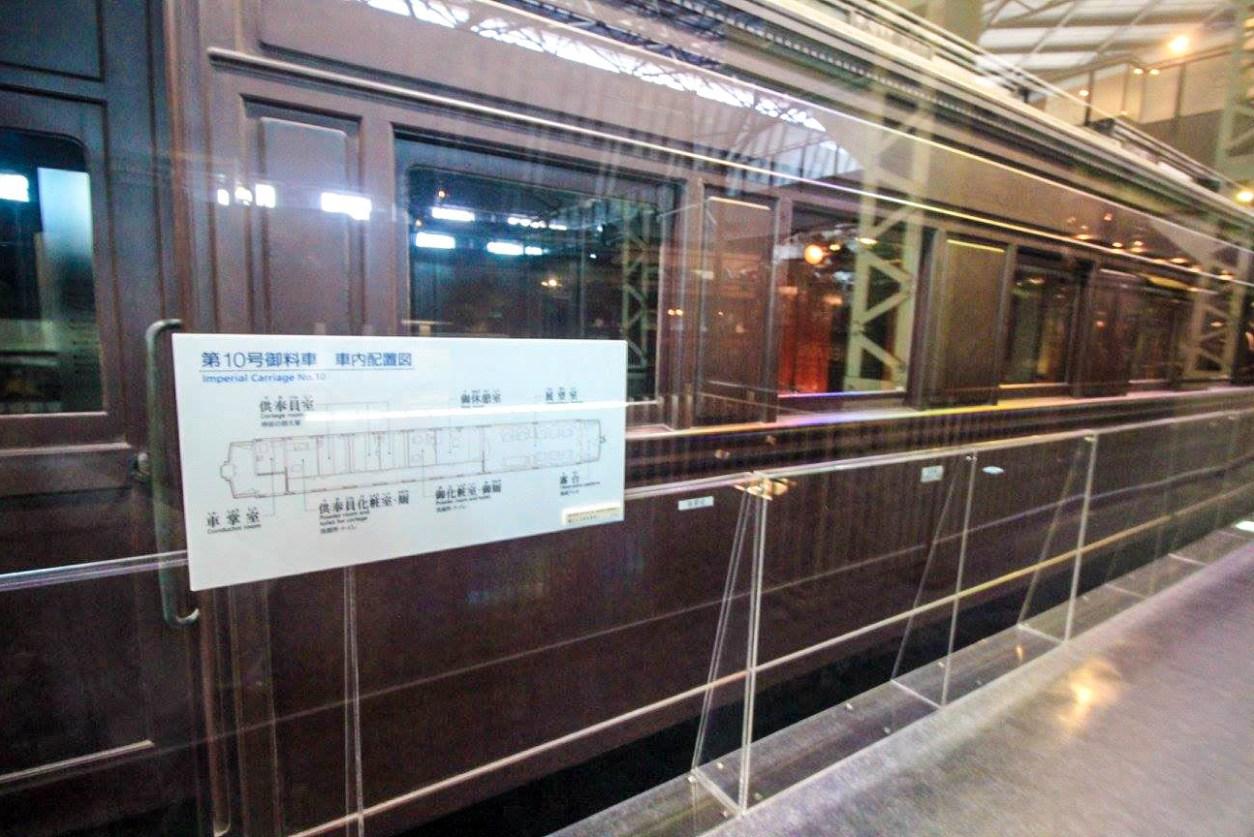 omiya-Railway-Museum 26