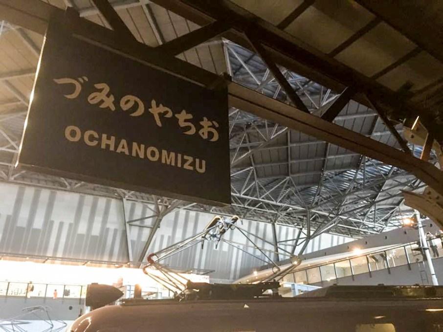 omiya-Railway-Museum 33
