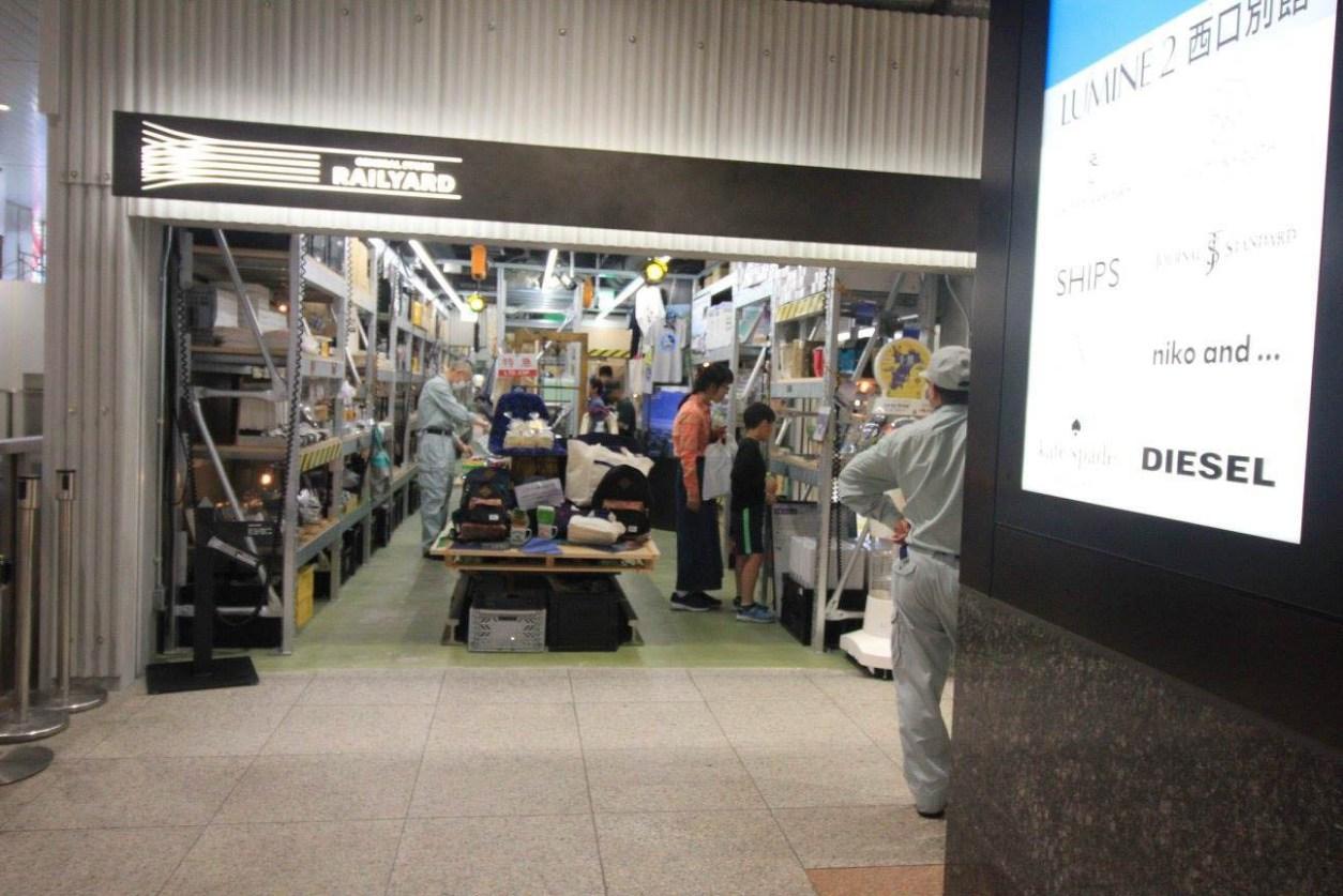 omiya-Railway-Museum 4