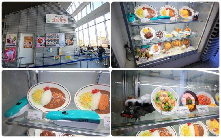 omiya-Railway-Museum 41