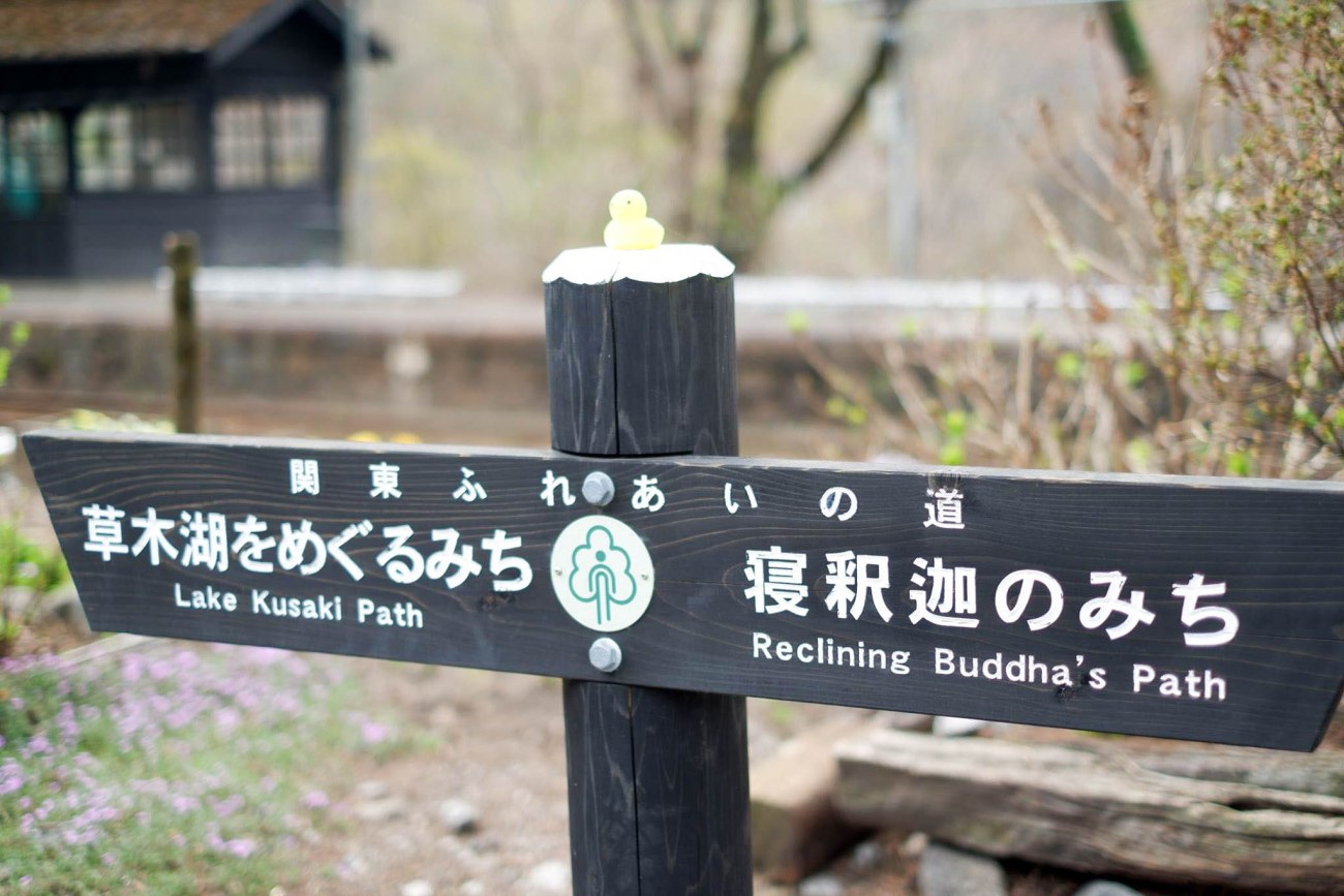 sori station 2