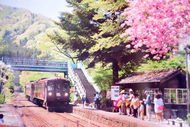 sori station